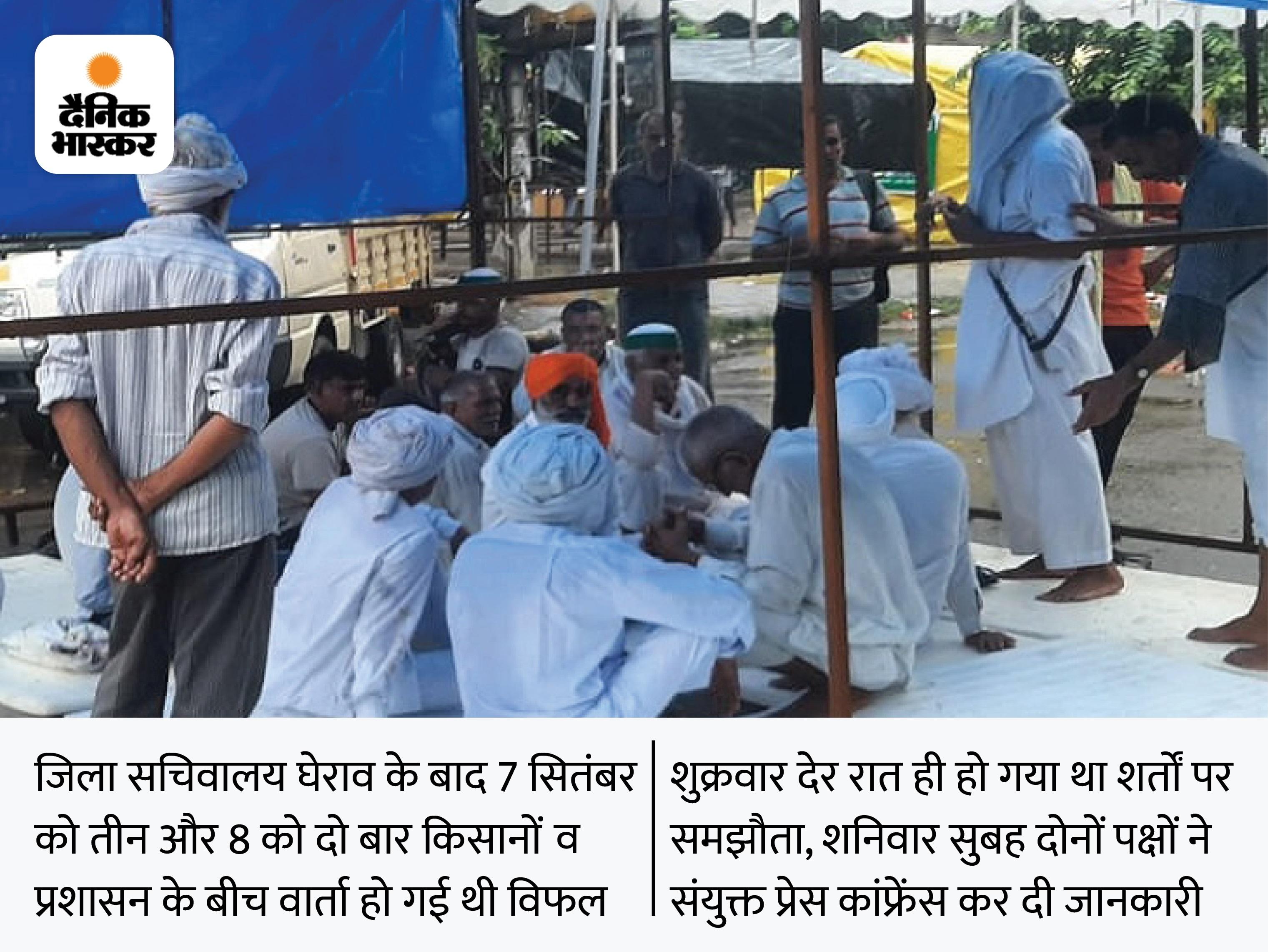 किसान नेताओं ने वकीलों से राय ली, छठे दौर की वार्ता में रखे केस के कानूनी पहलू; 5 दौर में अड़ियल रुख दिखाने वाली सरकार को माननी पड़ी 2 मांगें करनाल,Karnal - Dainik Bhaskar