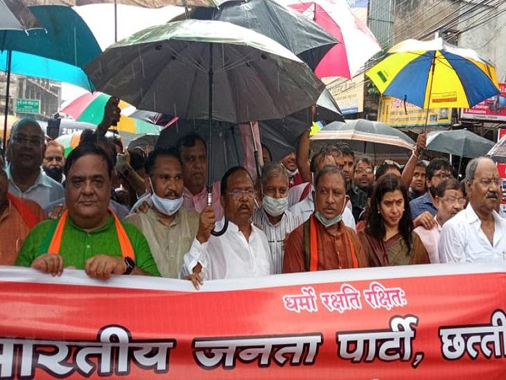 धर्मांतरण के विरोध में आक्रामक हुई भाजपा, आजाद चौक से पैदल चलकर राजभवन पहुंचे नेता-कार्यकर्ता|रायपुर,Raipur - Dainik Bhaskar