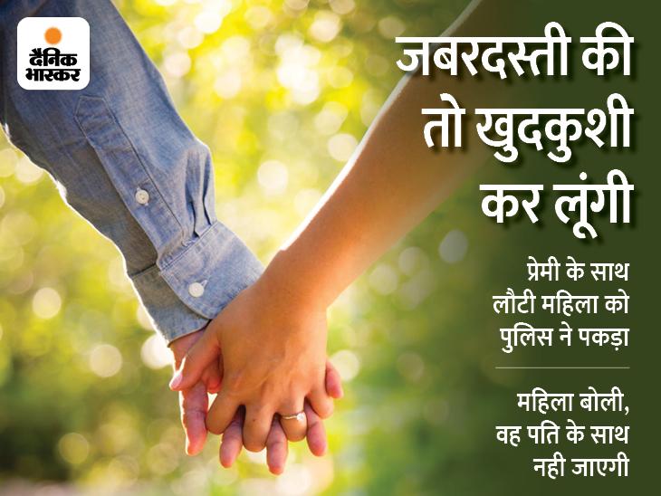 पति को छोड़कर भागी महिला 9 साल बाद मिली, दिल्ली में प्रेमी से कर ली थी शादी, दो बेटियां भी हो गईं;इधर पहला पति हुआ लापता ग्वालियर,Gwalior - Dainik Bhaskar