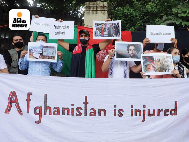 तालिबान के खिलाफ दुनिया भर में सामने आने लगीं अफगानी महिलाएं, काबुल के बाद दिल्ली में भी प्रदर्शन|वुमन,Women - Dainik Bhaskar