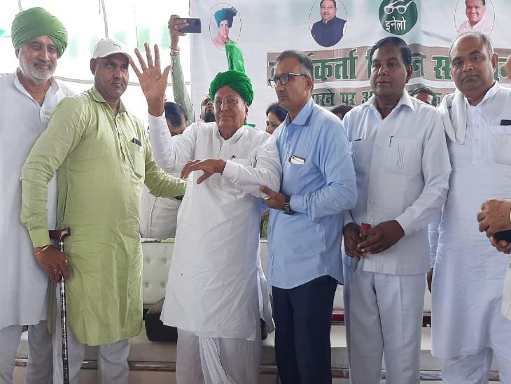 ओपी चौटाला बोले- 25 सितंबर की रैली में होगी तस्वीर साफ, एक समान विचारधारा वाले देशभर के नेता एक मंच पर आएंगे साथ|रेवाड़ी,Rewari - Dainik Bhaskar