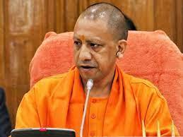 सीएम योगी ने कहा- देश के प्रथम राष्ट्रपति का प्रयागराज से बहुत गहरा संबंध था, विधि विश्विद्यालय स्मृतियों पर समर्पित|लखनऊ,Lucknow - Dainik Bhaskar