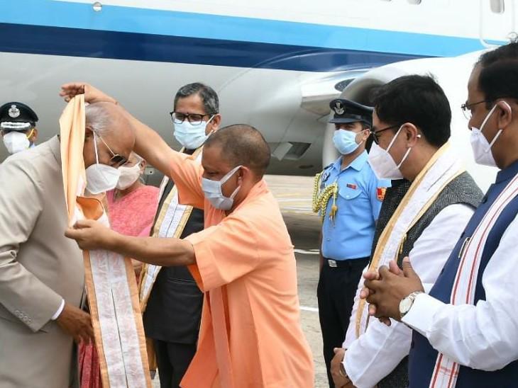 बमरौली एयरपोर्ट पर राष्ट्रपति कोविंद का स्वागत करते मुख्यमंत्री योगी आदित्यनाथ।