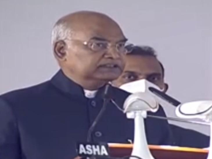 राष्ट्रपति कोविंद बोले- न्यायपालिका में महिलाओं की हिस्सेदारी बढ़ानी होगी, तभी न्यायपूर्ण समाज की स्थापना कर सकेंगे|प्रयागराज (इलाहाबाद),Prayagraj (Allahabad) - Dainik Bhaskar