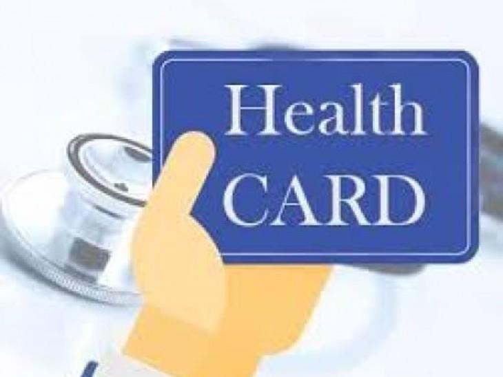 कार्ड में डॉक्टर, हेल्थकेयर वर्कर, लैब, केमिस्ट तक की जानकारी दर्ज होगी। - Dainik Bhaskar