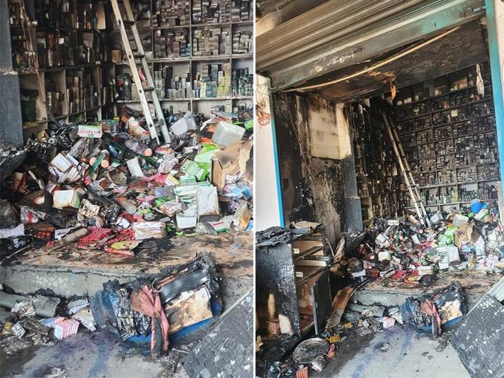 दुकान में रखी 20 लाख की दवाइयां और सामान जलकर राख, ग्रामीणों की मदद से पुलिस ने आग पर पाया काबू|गोरखपुर,Gorakhpur - Dainik Bhaskar