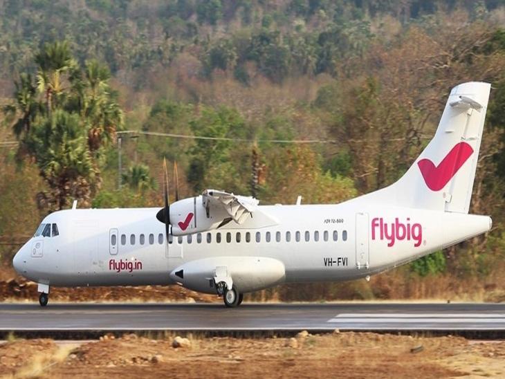 इंदौर- गोंदिया- हैदराबाद, फ्लायबिग ने की फ्लाइट की घोषणा, इंदौर से बिरसी एयरपोर्ट पर शुरू होगा संचालन इंदौर,Indore - Dainik Bhaskar