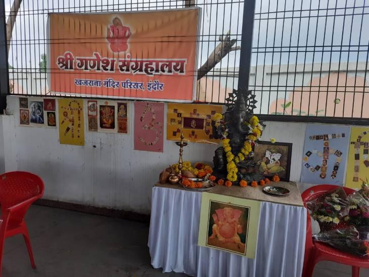 इसमें बड़ी संख्या में होगी गणेश जी की दुर्लभ और विभिन्न मुद्राओं की प्रतिमाएं|इंदौर,Indore - Dainik Bhaskar