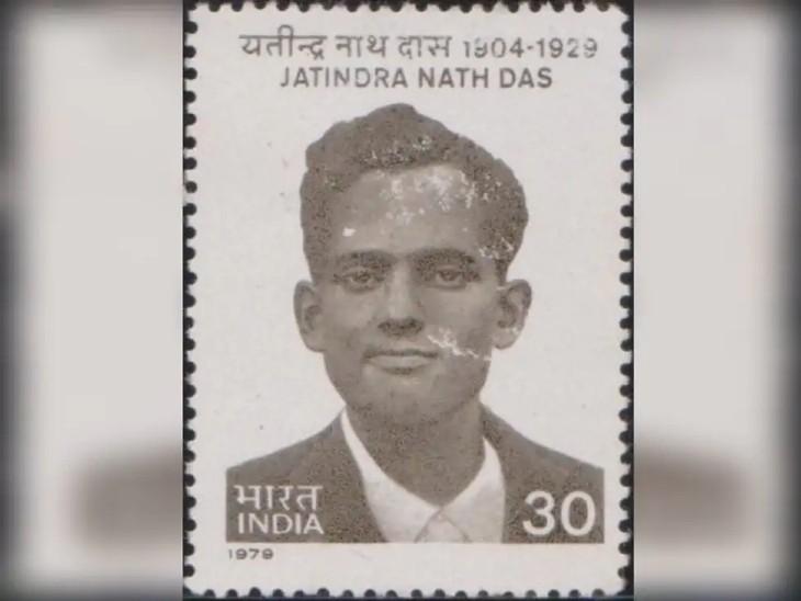 जतिंद्र नाथ दास की शहादत के 50 साल पूरे होने पर भारत सरकार ने उनके सम्मान में डाक टिकट जारी किया था।