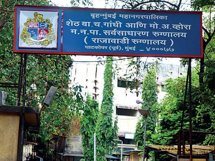 महिला ने मुंबई के राजावाड़ी हॉस्पिटल में आखिरी सांस ली है। डॉक्टर्स ने उनका कई बार ऑपरेशन कर जान बचाने का प्रयास किया था।