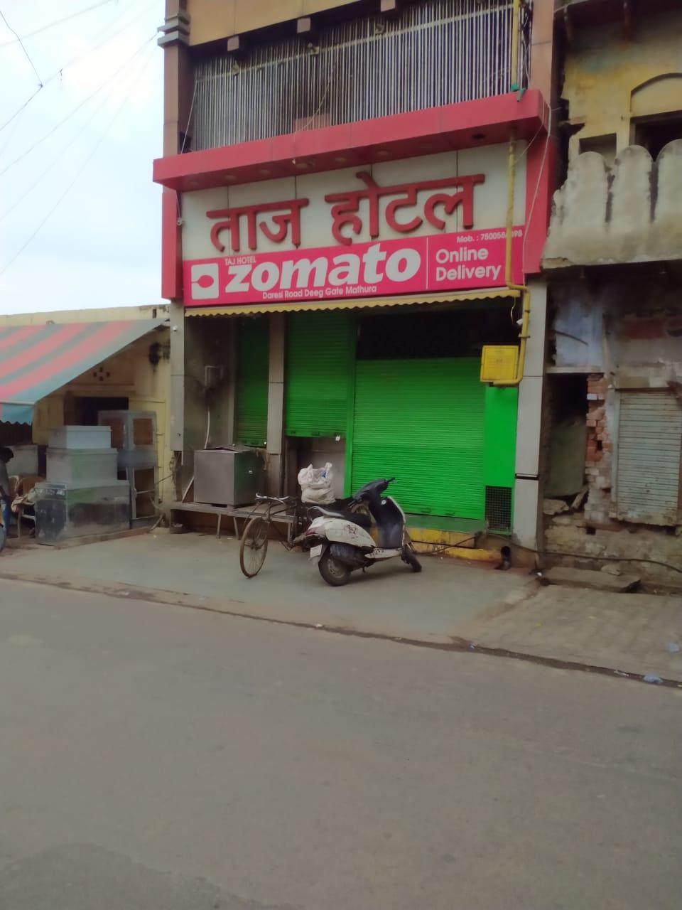 तीर्थ स्थल घोषित होने के बाद मीट की दुकानों के लायसेंस किये निरस्त , खाद्य एवं औषधी प्रशासन विभाग ने की कार्यवाही|मथुरा,Mathura - Dainik Bhaskar