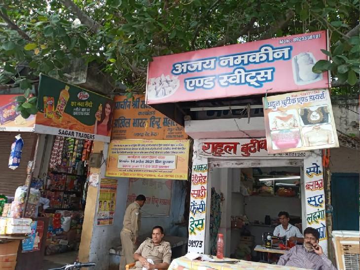 यूपी मेरठ में हिंदू महासभा भवन की निगरानी करती पुलिस