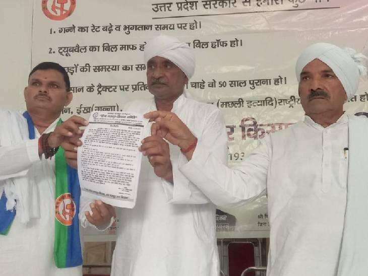 26 सितंबर को 7 सूत्रीय मांगों को लेकर होगी पंचायत, राजनैतिक दलों को नहीं मिलेगी एंट्री मुजफ्फरनगर,Muzaffarnagar - Dainik Bhaskar