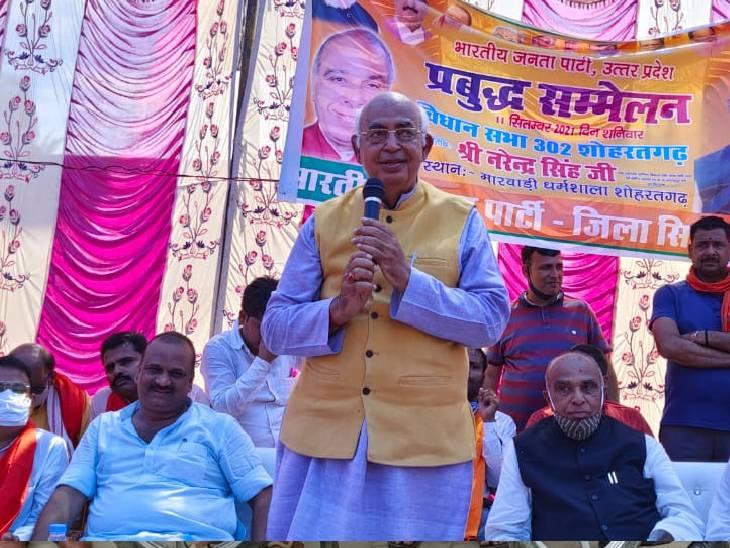 हमारे जनप्रतिनिधि पर कोई भी भ्रष्टाचार का आरोप नहीं लगा सकता है|सिद्धार्थनगर,Siddharthnagar - Dainik Bhaskar
