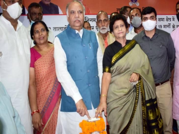 नगर विकास मंत्री और मेयर संयुक्ता भाटिया ने किया शिलान्यास, 7 करोड़ रुपए से होगा काम लखनऊ,Lucknow - Dainik Bhaskar