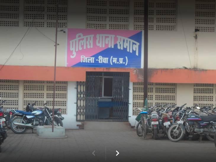 रीवा में UPSC की तैयारी करने वाले छात्र ने किया सुसाइड, घर से 100 मीटर दूर किराये का कमरा लेकर करता था पढ़ाई, आत्महत्या के कारण अज्ञात|रीवा,Rewa - Dainik Bhaskar