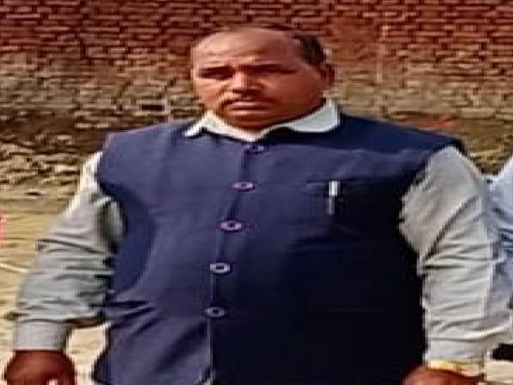 निवर्तमान ग्राम प्रधान की हत्� - Dainik Bhaskar
