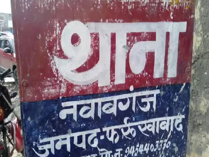 फर्रुखाबाद में सड़क हादसा। - Dainik Bhaskar