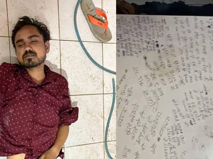 टाइल्स पर सुसाइड नोट लिखा- मुझे मरवाने वाले दो ही लोग हैं; भैया मुझे माफ करना, मैं बहुत परेशान हूं|भोपाल,Bhopal - Dainik Bhaskar