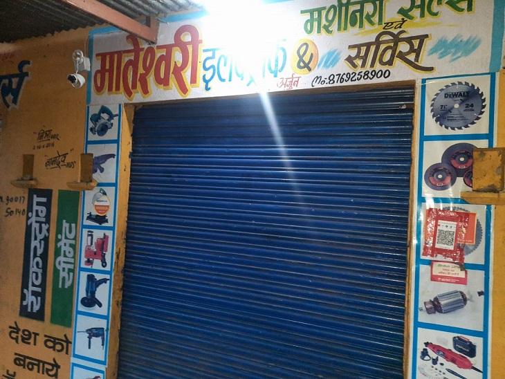 सीसीटीवी कैमरे में कैद हुई चोरों की तस्वीर, चौकीदार व ग्रामीणों की सजगता से दो संधिग्ध व्यक्तियों को पकड़ पुलिस को सौंपा उदयपुर,Udaipur - Dainik Bhaskar