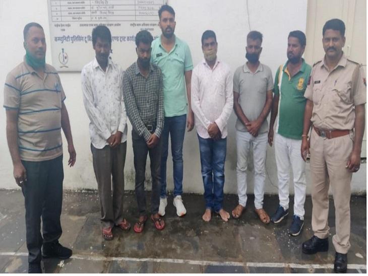 कॉलेज के सामने झाड़ियों में जुआ खेल रहे थे, पुलिस ने 44500 रुपए जब्त कर युवकों को किया गिरफ्तार|उदयपुर,Udaipur - Dainik Bhaskar