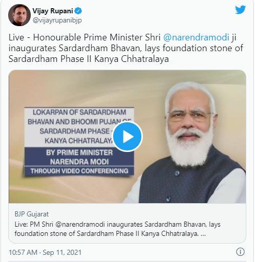 रुपाणी ने सुबह 10.57 बजे ट्वीट कर दी थी मोदी के कार्यक्रम की जानकारी।
