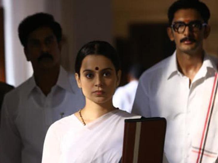 कंगना रनोट की 'थलाइवी' के कुछ सीन को लेकर AIADMK ने जताई आपत्ति, पूर्व मंत्री डी. जयकुमार ने कहा-फिल्म में कुछ फैक्ट्स गलत दिखाए गए हैं|बॉलीवुड,Bollywood - Dainik Bhaskar