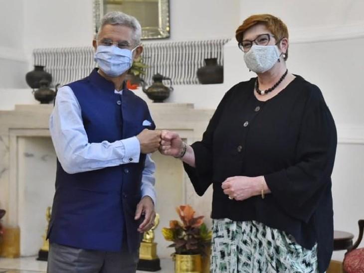 भारतीय विदेश मंत्री एस जयशंकर ने ऑस्टेलियाई विदेश मंत्री मरीसे पेन से मुलाकात की। - Dainik Bhaskar