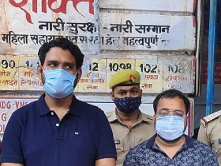 करोड़ों हड़पने का आरोपी नीलगिरी इंफ्रासिटी का मालिक रिमांड पर, 26 बार गया था विदेश; हिमाचल से लिया था Range Rover|वाराणसी,Varanasi - Dainik Bhaskar