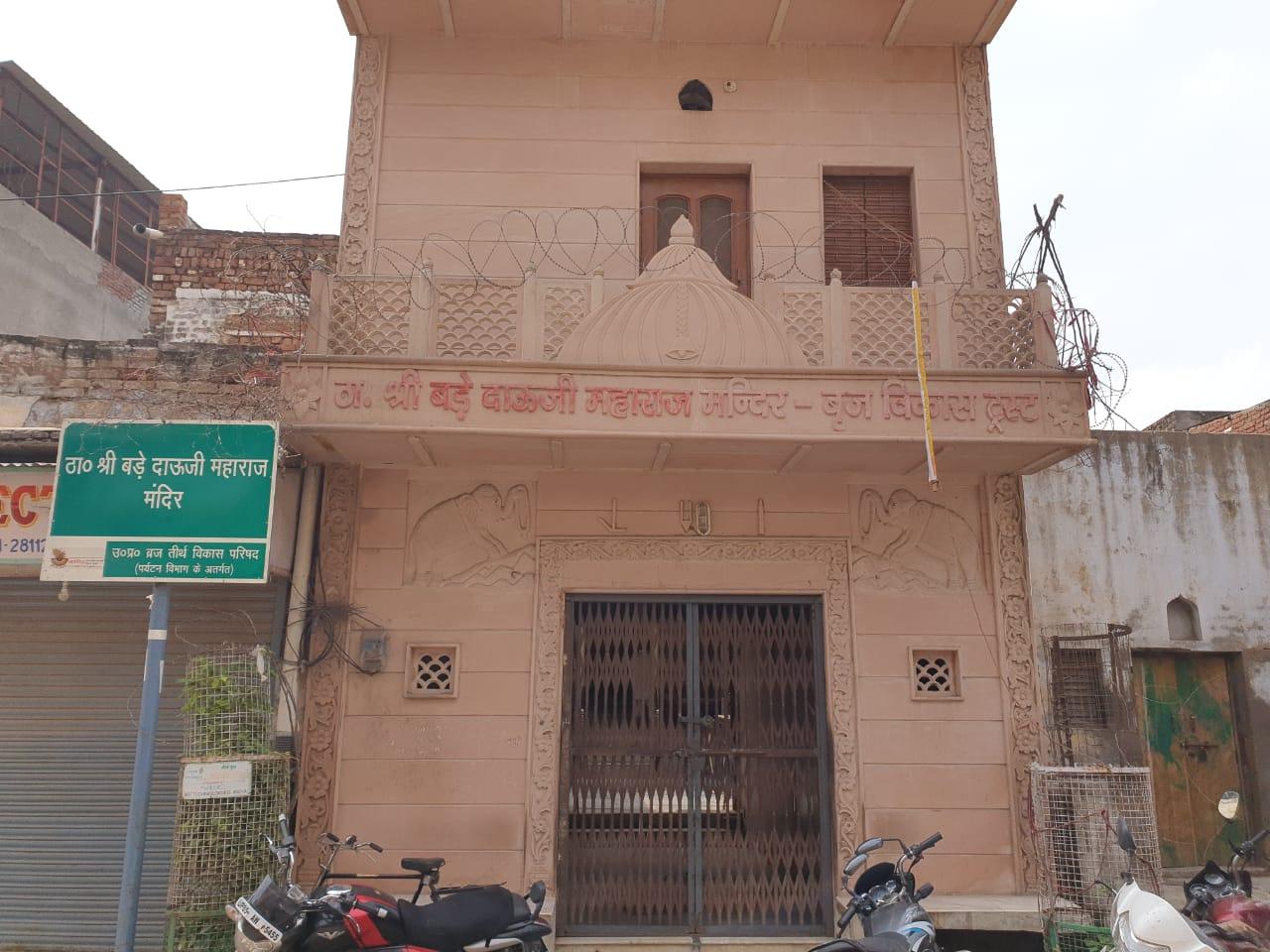 श्री कृष्ण के बड़े भाई बलराम के जन्मोत्सव की तैयारियों में जुटा बृज , मन्दिरों में होंगे विविध धार्मिक आयोजन|मथुरा,Mathura - Dainik Bhaskar