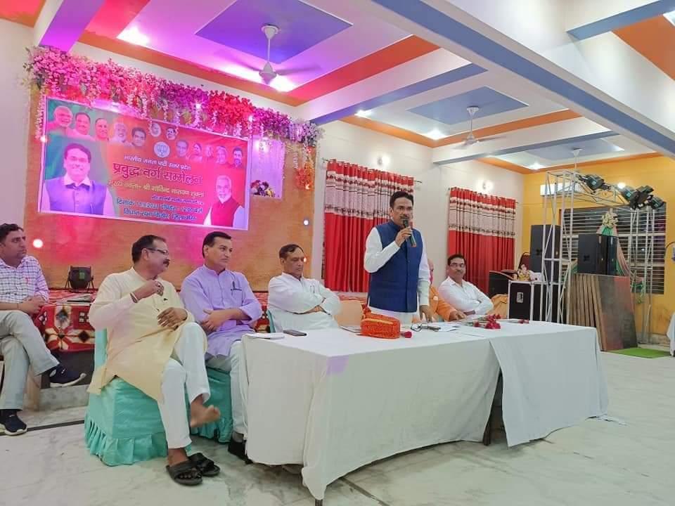 मेरठ किठौर विधानसभा में प्रबुद्ध सम्मेलन में पहुंचे भाजपा प्रदेश महामंत्री एमएलसी गोविंद शुक्ला|मेरठ,Meerut - Dainik Bhaskar