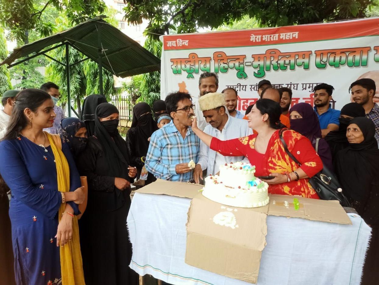 मेरठ में हिंदू-मुस्लिम एकता मंच ने काटा केक,बोले-RSS प्रमुख के DNA वाले बयान से मुसलमानों में जाएगा अच्छा संदेश|मेरठ,Meerut - Dainik Bhaskar