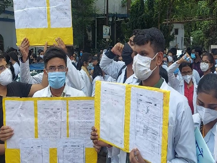 मेडिकल कॉलेजों में इलाज के लिए भटकते रहे मरीज; फर्स्ट ईयर के स्टूडेंट्स ने लगाया कॉपी चेक करने में बड़े पैमाने पर मनमानी का आरोप बिहार,Bihar - Dainik Bhaskar