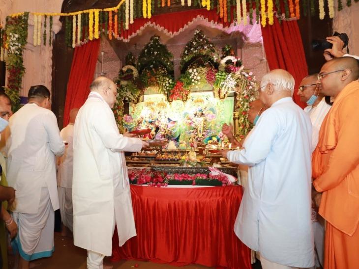 जन्माष्टमी के दिन अहमदाबाद के एस्कॉन टैम्पल में अमित शाह और सुरेश सोनी।