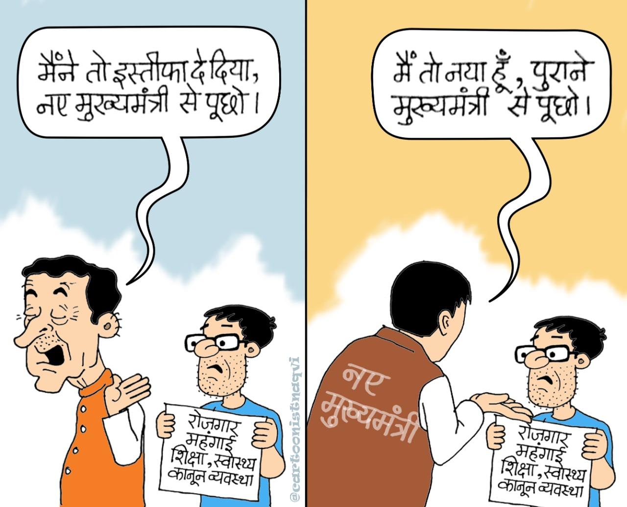 भाजपा की CM बदलो सीरीज का सीजन -5, अबकी बार गुजरात की 'विजय' गाथा|देश,National - Dainik Bhaskar