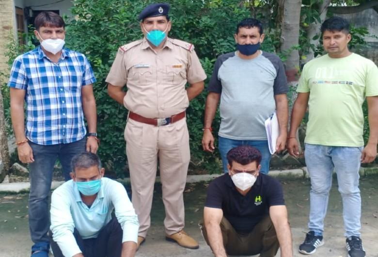 कैथल पुलिस द्वारा पकड़े गए कांस्टेबल पेपर लीक मामले के आरोपी।