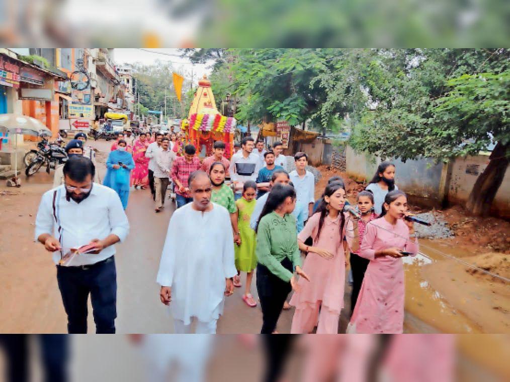 जगदलपुर. रविवार को शाेभायात्रा में शामिल श्री ओसवाल जैन श्वेताम्बर समाज के लोग। - Dainik Bhaskar