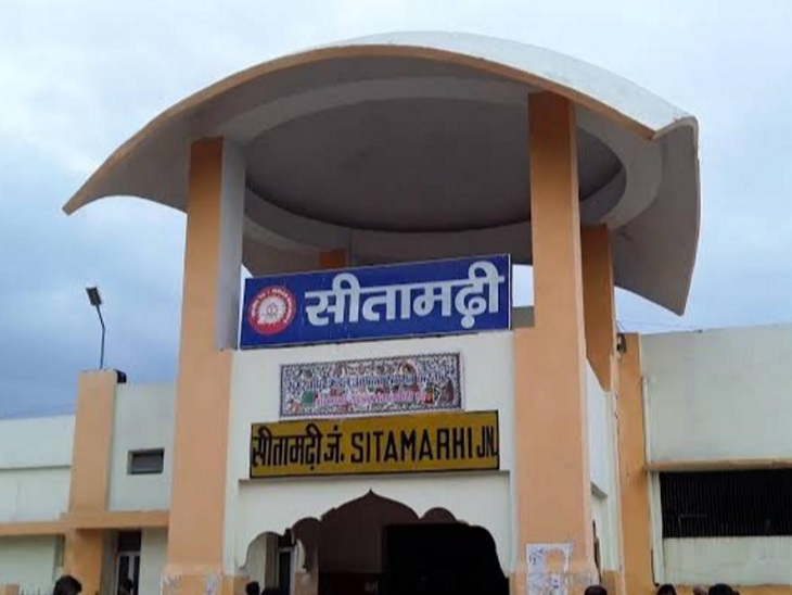 एक शख्स ने SP से की शिकायत, गांव के लोगों को लालच दे रहे एजेंट नहीं मानने पर मिल रही धमकियां|सीतामढ़ी,Sitamarhi - Dainik Bhaskar