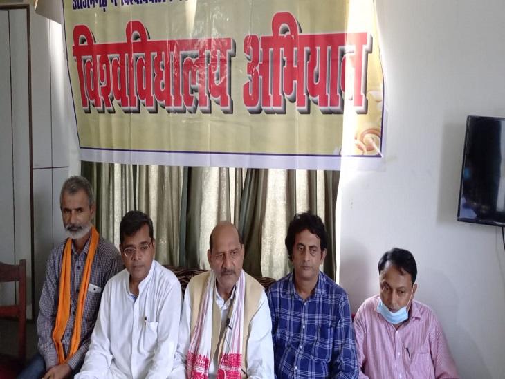 आजमगढ़ जिले में विवि को जल्द शुभारम्भ किए जाने को लेकर अभियान से जुड़े लोगों ने सरकार से की अपील। - Dainik Bhaskar
