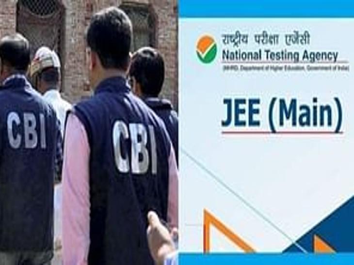 दैनिक भास्कर की पड़ताल बताती है कि मौजूदा प्रक्रिया में ऑनलाइन परीक्षा केंद्रों के चयन की प्रक्रिया ही सबसे बड़ा लूपहोल है। - Dainik Bhaskar