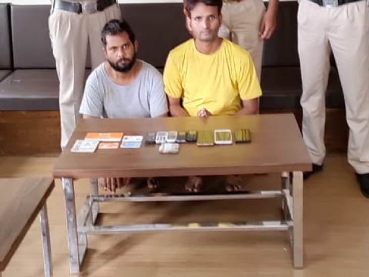 पुलिस का आरोप है कि यही दोनों  नौकरी दिलाने का झांसा देकर ठगते थे। - Dainik Bhaskar
