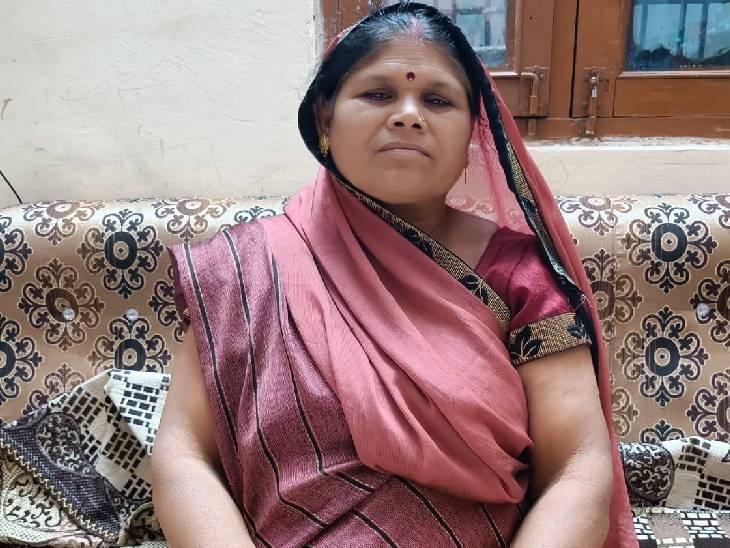 वह महिला, जिनके साथ हुई लूट की घटना। - Dainik Bhaskar
