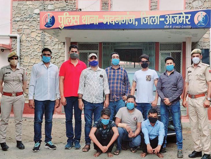 200 से ज्यादा CCTV खंगालकर 500 KM दूर चोरों के पास पहुंची पुलिस; कार नम्बर से मिला सुराग, UP निवासी तीनों आरोपियों से पूछताछ जारी|अजमेर,Ajmer - Dainik Bhaskar