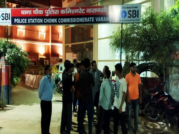 300 ग्राम सोना चुराने का लगाया था आरोप, वाराणसी में FIR दर्ज; पुलिस कर रही आरोपियों की तलाश|वाराणसी,Varanasi - Dainik Bhaskar