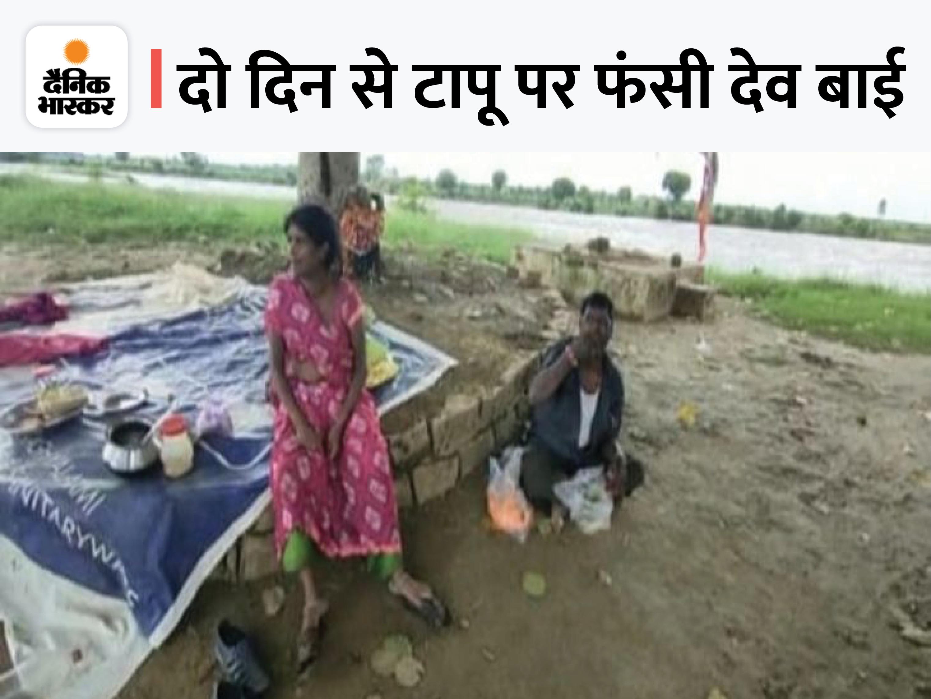 ऑटो छोड़कर जाने को तैयार नहीं हुई पत्नी, बोली- घरवाला 1kg आटा और सेव लाया है, काम चल जाएगा|शिवपुरी,Shivpuri - Dainik Bhaskar