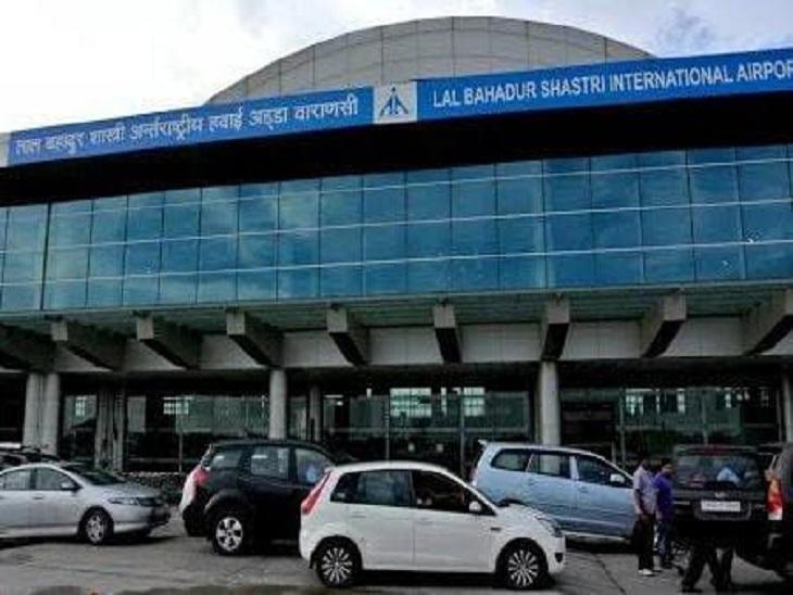 वाराणसी हवाई अड्डे पर 20 सितंबर से शुरू होगी सुविधा, की जा रही तैयारी; 6 घंटे का एक्सट्रा टाइम लेकर आना होगा यात्री को वाराणसी,Varanasi - Dainik Bhaskar