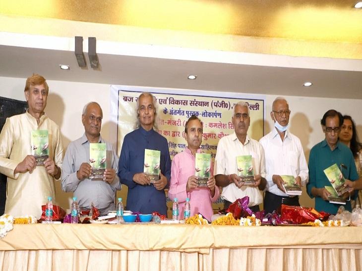 साहित्यकार व फिल्म विशेषज्ञ बोले, हर साहित्य समाज को कोई न कोई सीख जरूर देता है|फरीदाबाद,Faridabad - Dainik Bhaskar