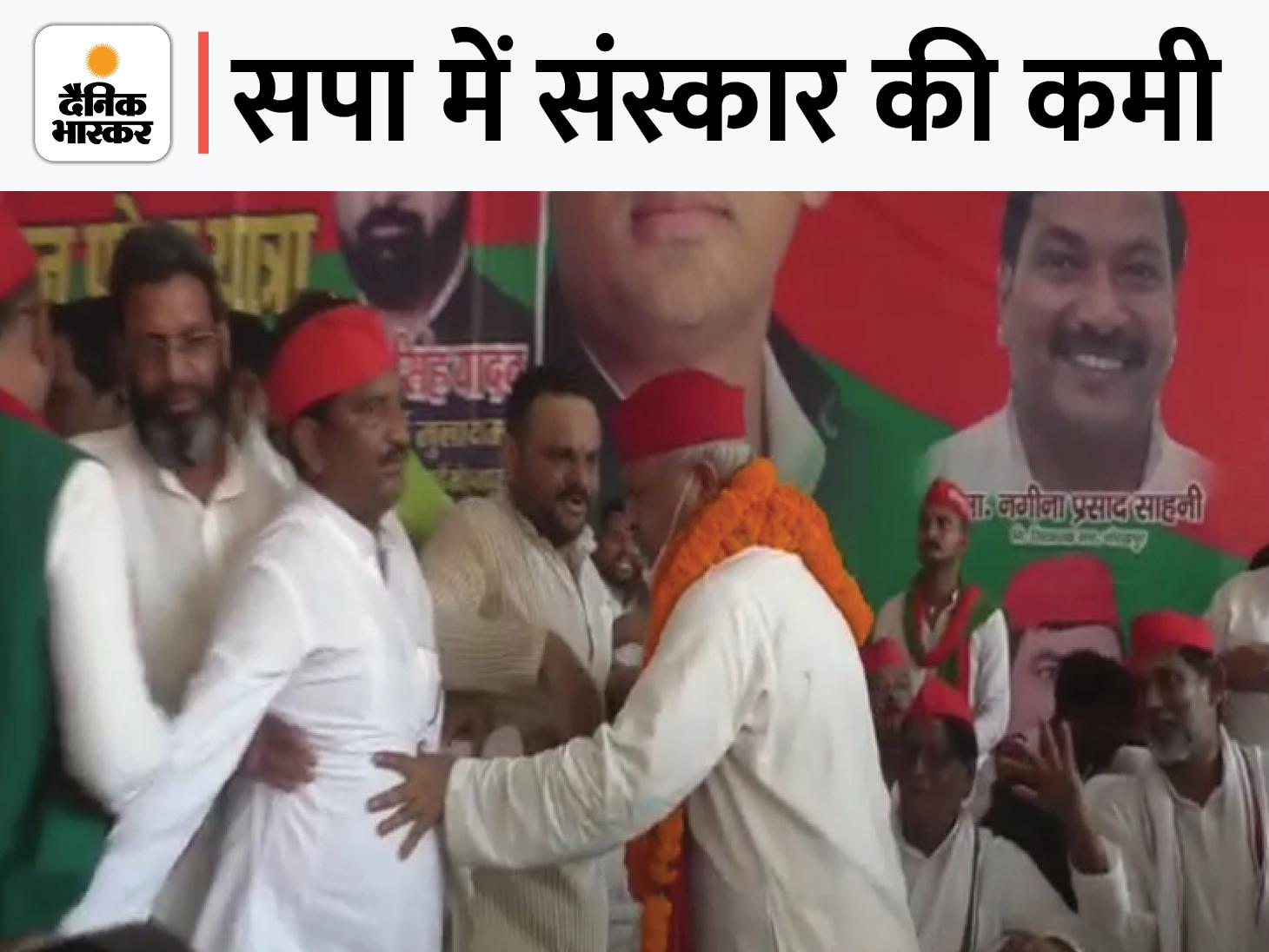 'किसान नौजवान पटेल यात्रा' में कार्यकर्ताओं की बदसलूकी के शिकार हुए सपा प्रदेश अध्यक्ष, 5 घंटे की देरी से पहुंचे थे; गुस्से में खोया आपा गोरखपुर,Gorakhpur - Dainik Bhaskar