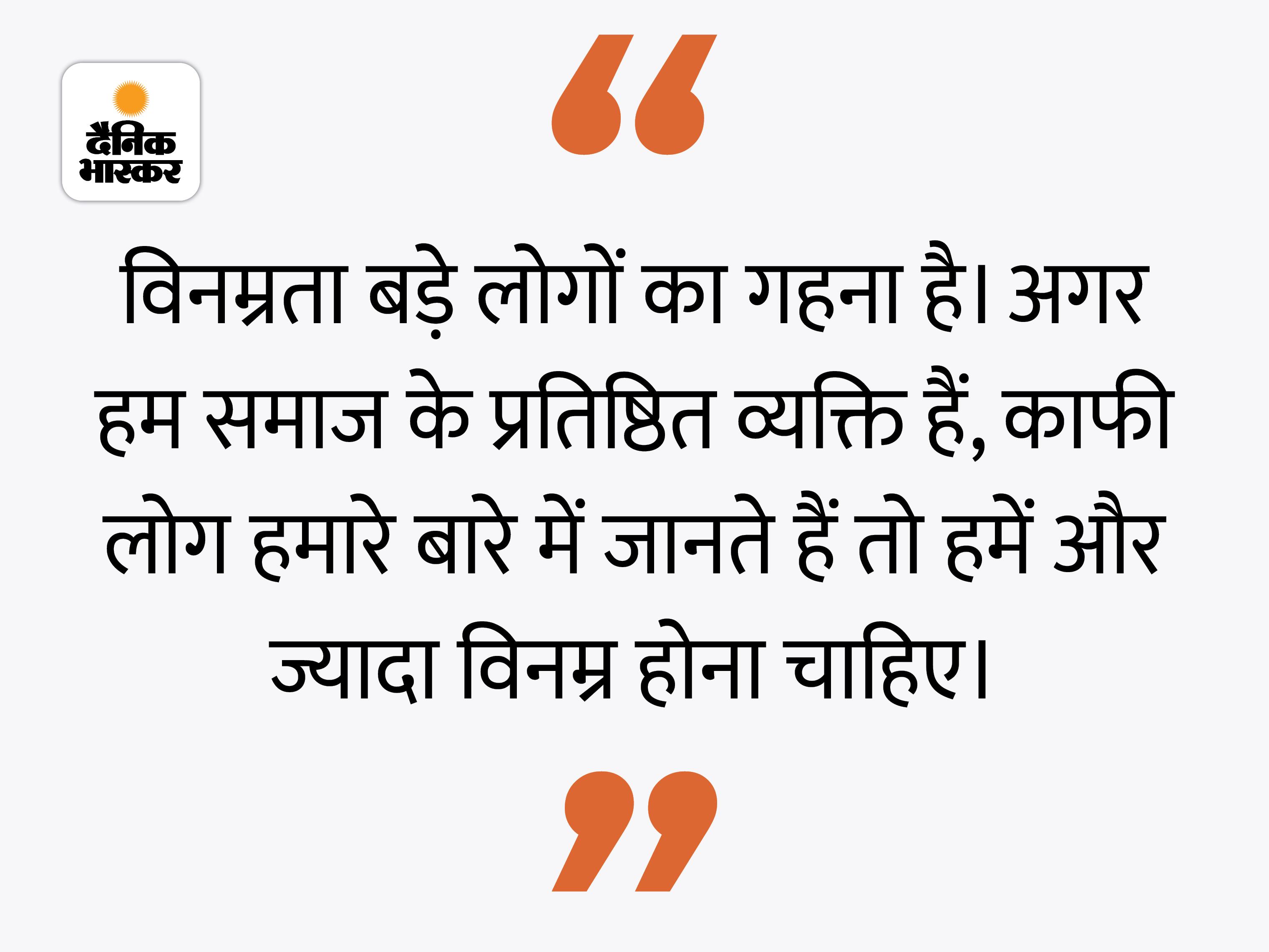जब कोई हमारे साथ बुरा व्यवहार करता है तो शांत रहकर उसे सहन करना चाहिए|धर्म,Dharm - Dainik Bhaskar