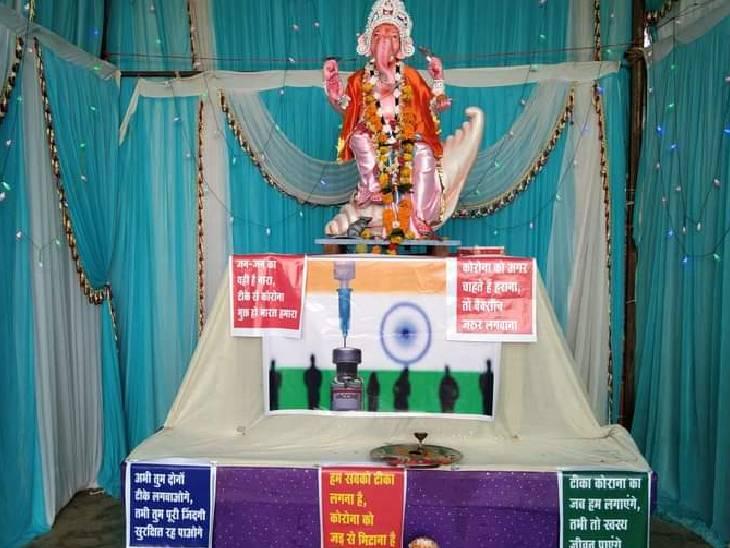 बुरहानपुर के नेपानगर के वार्ड नंबर 16 विवेकानंद वार्ड में गणेशजी की झांकी स्थापित की गई है। इसमें इस बार कोरोना संक्रमण से बचने के संदेश प्रचारित किए जा रहे हैं। इसमें टीकाकरण की अपील की जा रही है।